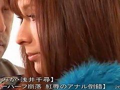 Horny Japanese Girl Jun Sena Azusa Kitazaono...